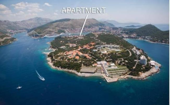 Отель Copacabana Apartment Dubrovnik