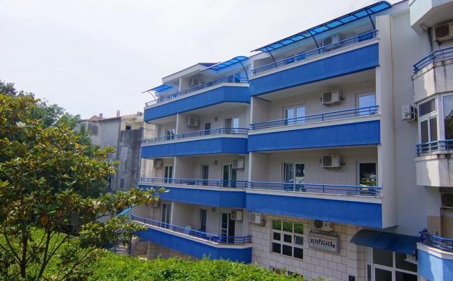 Blue Palace Guest House (ex. Apartments Blue Palace)