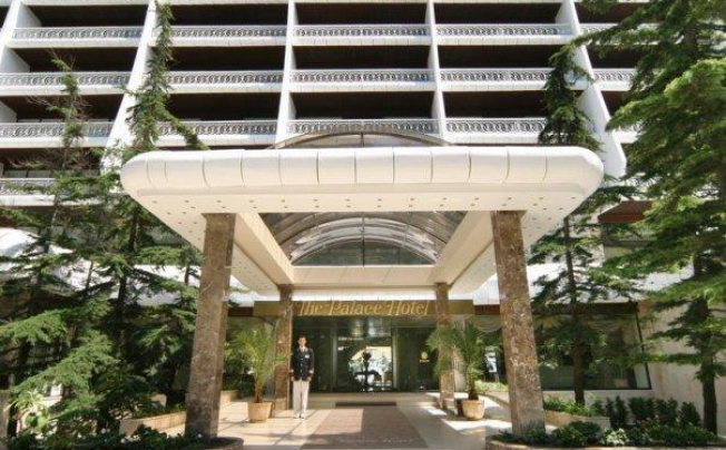 Отель Palace Hotel Sunny Day
