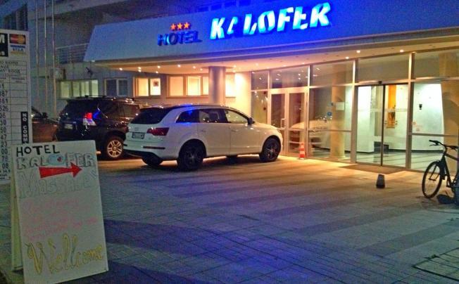 Отель Kalofer Hotel