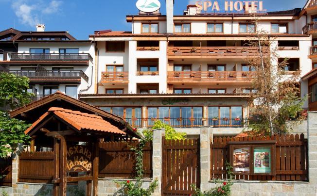 St. Ivan Rilski Hotel Spa & Apartments