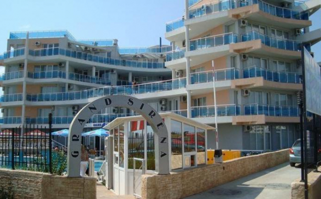 Отель Grand Sirena Aparthotel