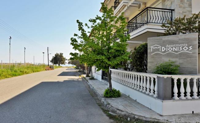 Отель Dionisos Apartments