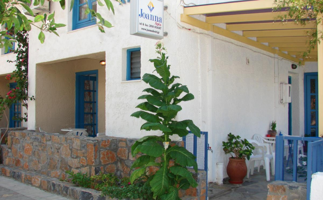 Joanna Studios