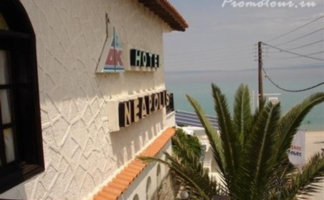 Отель Neapolis Hotel