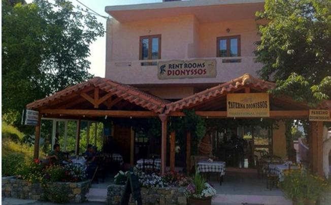 Отель Dionyssos Hotel