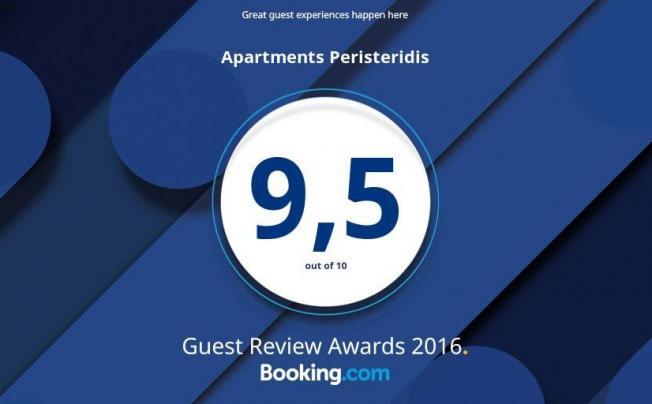 Отель Peristerides Apartments