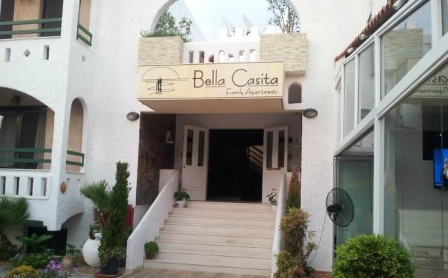 Bella Casita Family Apartments (Ех. Motakis Village)