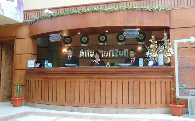 Aifu Resort El-montazah (ex. Aifu Horizon Hotel)