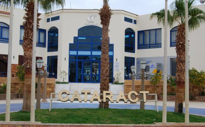Cataract Sharm Resort (ex. Dessole Cataract Sharm Resort)