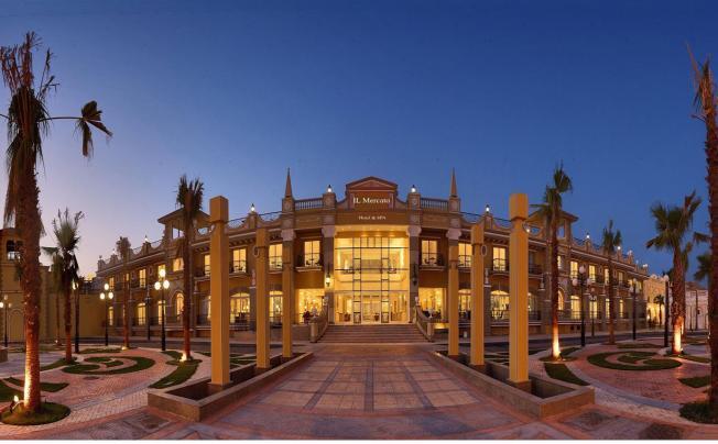 Il Mercato Hotel & Spa (ex. Iberotel Il Mercato)