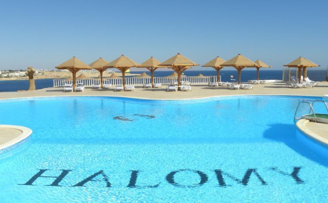 Grand Halomy Resort Naama Bay (ex. The Regnum Halomy)