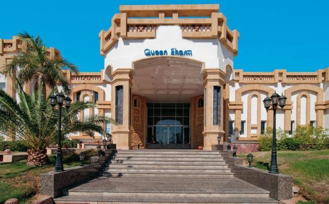 Queen Sharm Resort View & Beach (ex. Vera Club Queen Beach Sharm)