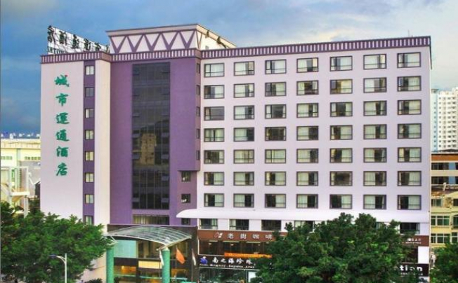 City Link Hotel Sanya