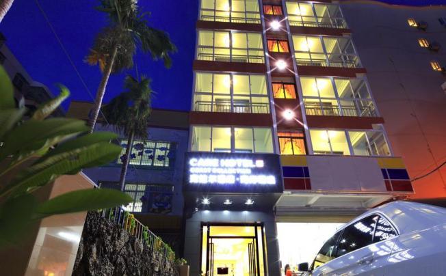 Care Hotel Coast Collection