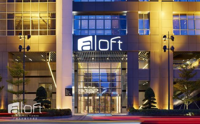 Aloft Guangzhou Tianhe