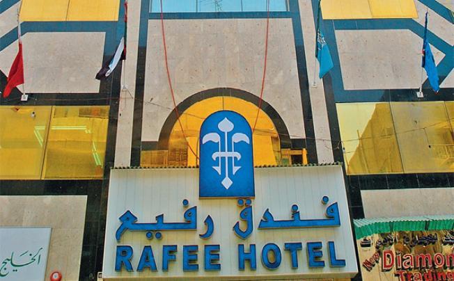 дубай отель rafee hotel 2