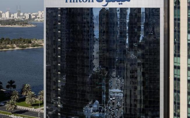 Hilton Sharjah Hotel (ex. Corniche Al Buhaira Sharjah)