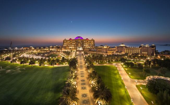 Отель Emirates Palace Hotel Abu Dhabi