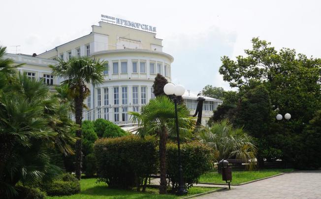 Приморская - Гостиница