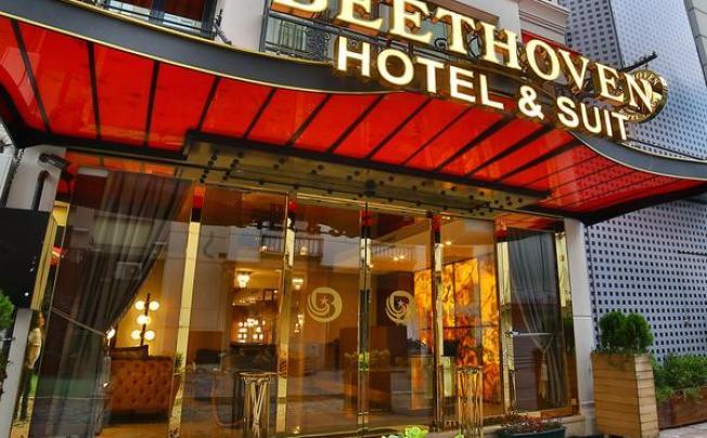 Отель Beethoven Suite Hotel