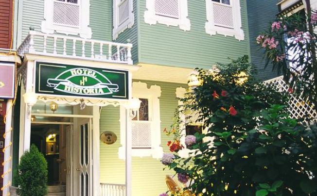 Отель Historia Hotel