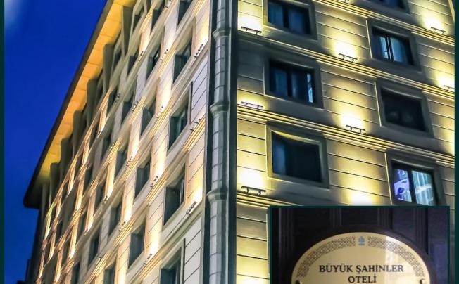 Отель Buyuk Sahinler Hotel