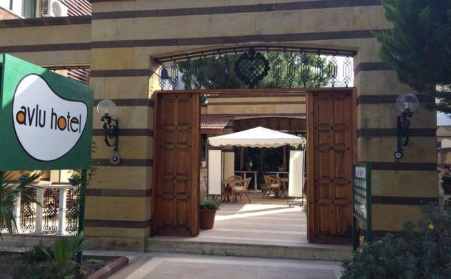 Отель Avlu Hotel