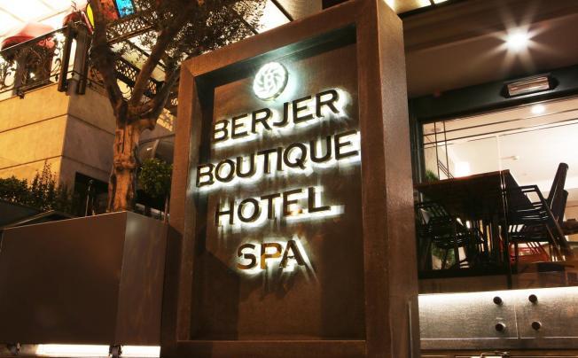 Отель Berjer Boutique Hotel & Spa