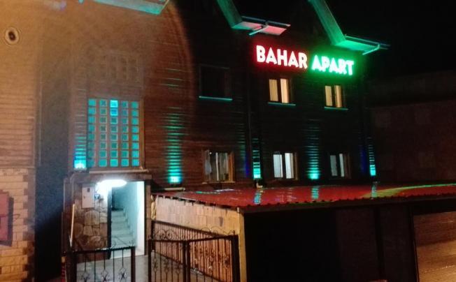 Отель Bahar Apart
