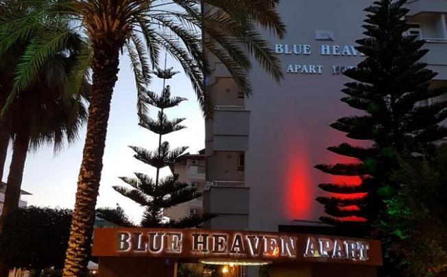Отель Blue Heaven Apart Hotel