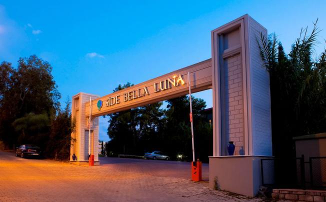 Отель Armas Bella Luna (ex. Elysium Side Bella Luna; Maya World Kumkoy)