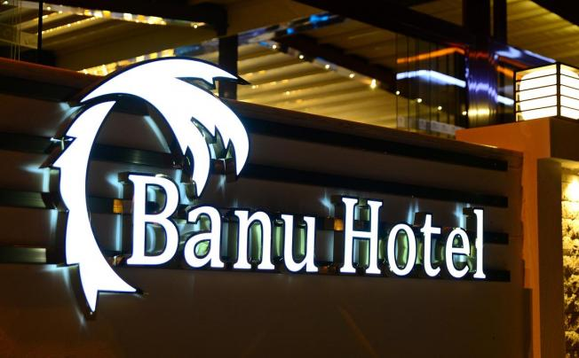Отель Banu Hotel Luxury (ex. Banu Hotel; Hotel Banu And Apartments)