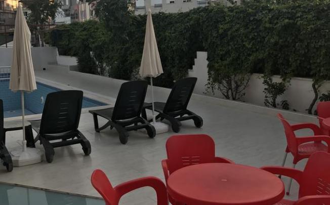 Отель Arinna Park Hotel