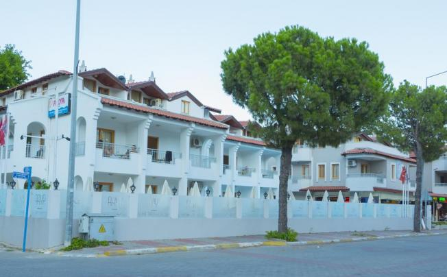 Отель Arya Apart