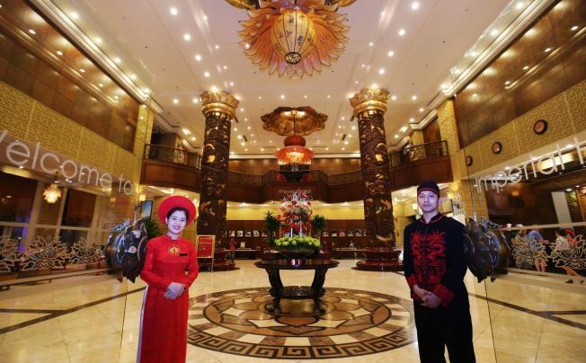 Отель Imperial Hotel Hue
