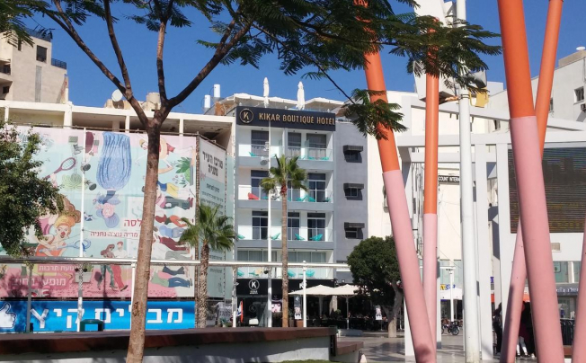 Kikar Boutique Hotel (ex. Hof Hotel)