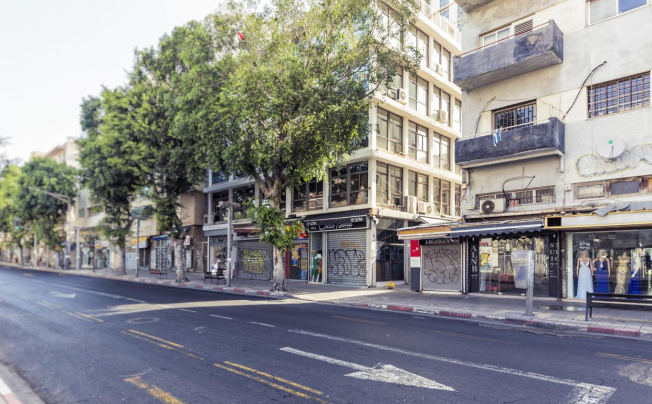 Prima Hotel 75 Tel Aviv