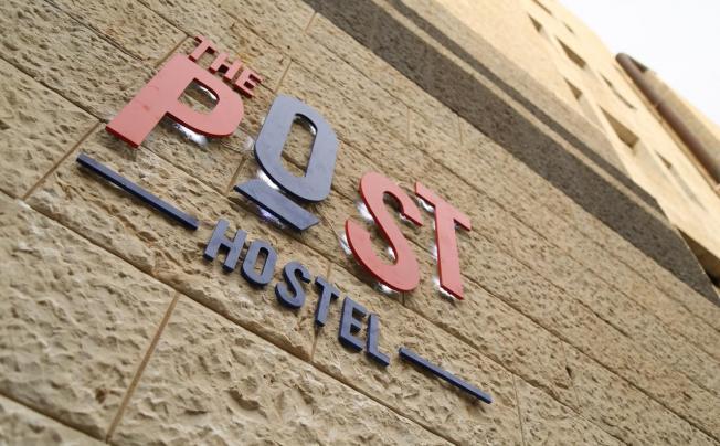 The Post Hotel Jerusalem