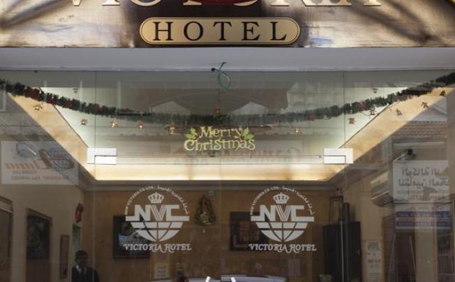 Victoria Hotel Jerusalem