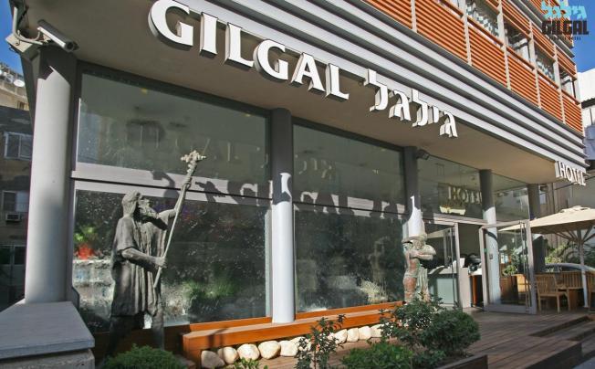 Отель Gilgal Hotel