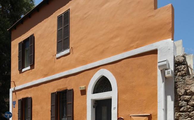 Anna Colonial Residence Neve Tzedek