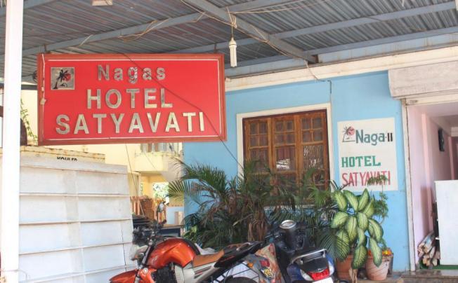 Отель Nagas Hotel Satyavati Guesthouse