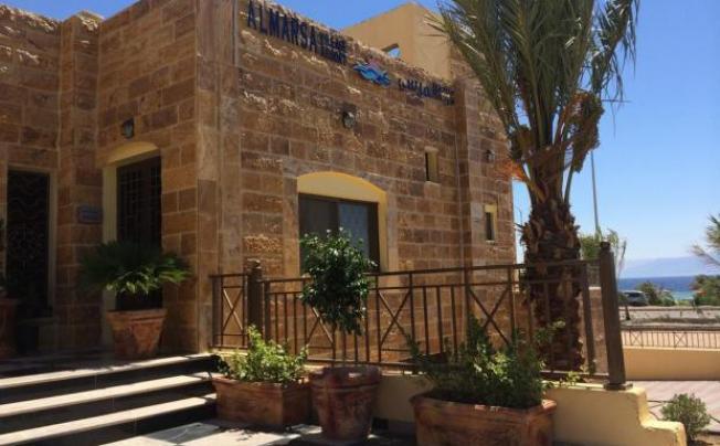 Al Marsa Village Resort