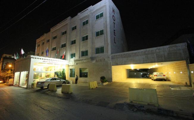 Al Thuraya Hotel