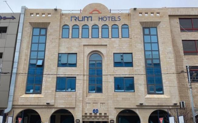 Отель Al Waleed Hotel Amman (ех. Rum Hotels)