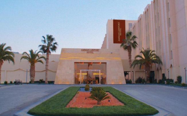Amman Airport Hotel (ex. Golden Tulip Airport Amman)