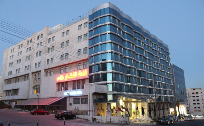 Al Fanar Palace Hotel Amman