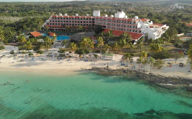 Отель Brisas Guardalavaca Hotel