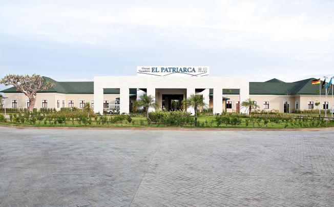 Отель Ocean Varadero El Patriarca
